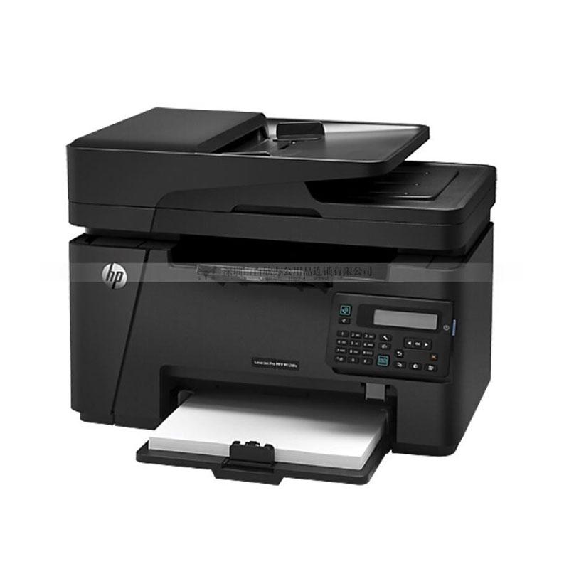 HP Laserjet PRO MFP M128fn一体机(网格打印 复印 扫描 传真)(多种套餐)-6