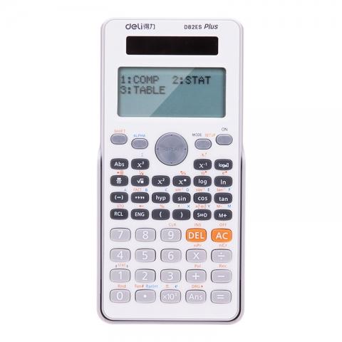 得力函数D82ES计算器(白)